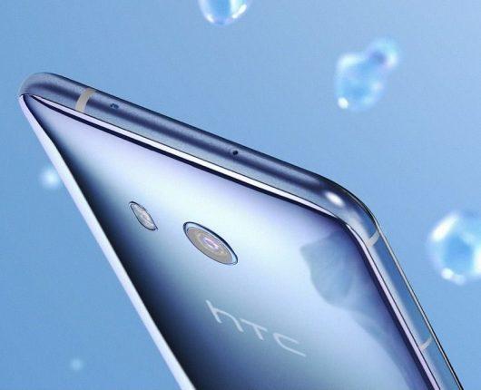 Smartphone – HTC U11