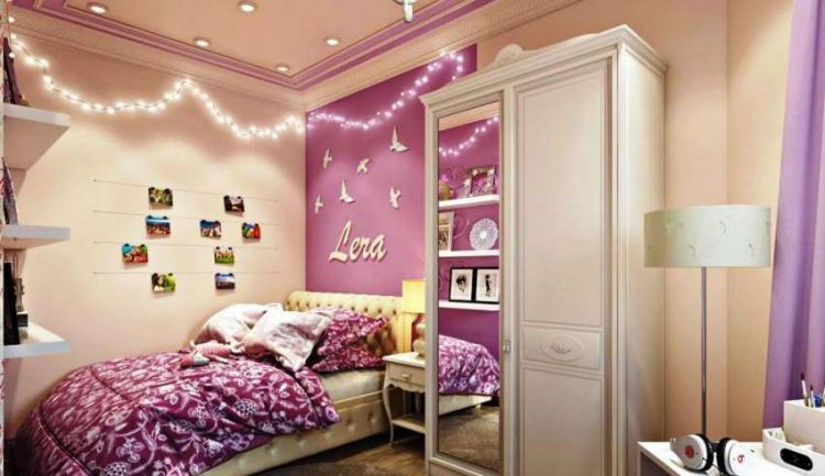 اتاق خواب نوجوان