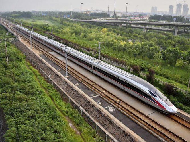 شکل 2. قطار ماگلو چین