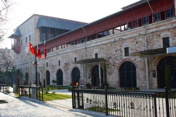 موزه هنرهای ترکی و اسلامی استانبول