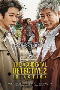 The-Accidental-Detective-2-movie-poster-200x300